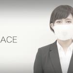 後疫情商機》日本開發地表最強「智慧型口罩」!可即時翻譯8種語言、單片要價1200台幣 卻無防疫效果