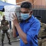 「保持距離,自行帶筆!」斯里蘭卡國會大選登場 強人政治家族企圖修憲取消總統任期限制