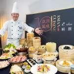 亞洲風味強勢回歸 漢來大飯店十樓新裝慶開幕