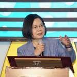林建山專欄:跟屁川普逆全球化的台灣敗國危險
