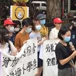 陸生返台急煞車!境外生團體痛批陸委會搞政治審查,台灣教育談何自主?