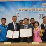 竹縣興建焚化爐簽約 楊文科:BOO條件、回饋勝過桃竹