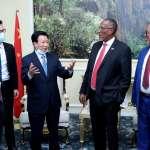 中國不死心!索馬利蘭公布見中國代表團照片 稱達成促進雙邊經貿共識