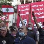 貝魯特大爆炸》黎巴嫩民眾要求政府下台 美國大使館推文支持示威權利
