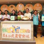 「三峽農饗樂遊」活力開展 用三倍券 吃「梨仔筍」、品好茶真幸福