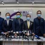 立法會選舉推遲一年,香港民主派最大危機:遭取消參選資格的4位現任議員能否留任?