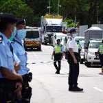 黎智英等人在港被捕 府: 對北京侵害香港民主表高度遺憾和譴責
