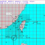 今年第6號颱風生成!今明2天最接近台灣 這些地方應慎防暴雨來襲