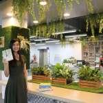 綠意新美學!三重「植感圖書館」玩綠意超療癒