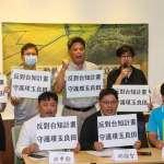 竹北台知計畫恐毀400多公頃良田 朝野立委籲內政部退回