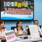 藍營民調》8成民眾支持入境普篩 陳宜民:有「外交泡泡」為何沒有「經濟泡泡」?