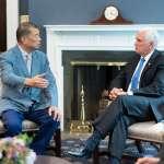 黎智英被捕》美國副總統彭斯:侮辱全球熱愛自由人士