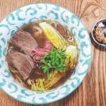 2020米其林必比登名單出爐!台北54間入選,台中21間美食首度上榜!