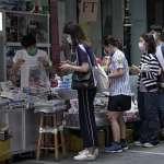 黎智英被捕》香港蘋果日報狂賣,加印至55萬份!