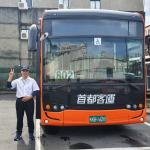 侯友宜頒獎表揚優良公車、計程車駕駛 熱忱服務至上受民眾肯定