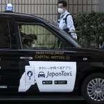 避免群聚擴大疫情 日本計程車推出「代客掃墓」服務