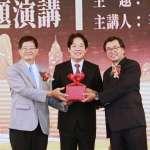 出席鋼鐵協會理事長交接典禮 楊明州感謝對市政支持