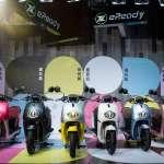 電動車智慧雙輪品牌台灣上市