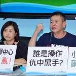 小明回台決策狂改多次 藍委:要跟蘇揆女兒蘇巧慧陳情才有用?