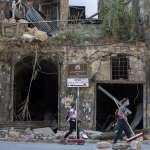 貝魯特爆炸案》至少640座珍貴古蹟嚴重毀損,聯合國:全力協助修復、籲國際馳援