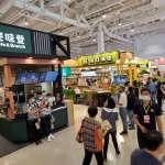 連鎖加盟展高雄展開幕 楊明州:提供年輕人創業機會