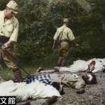 世界時光走廊》戰前日軍自拍戰爭暴行的變態心理(4):西洋篇