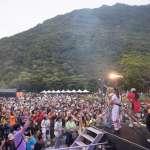 一場村落裡的音樂會 台泥竟用台北跨年晚會規格打造
