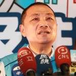 藍營高雄敗選檢討 侯友宜:支持江啟臣改革國民黨