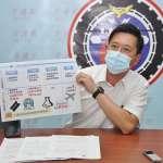 航運防疫規定再放寬!航港局允許船員入境「採檢陰性」後3天內可離境