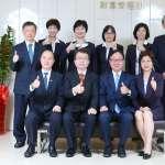 台灣扶老比創新高  退休理財的急迫性與重要性升溫