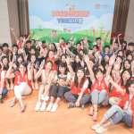 台新銀行「YBO志工營」  培養下一代多元發展與服務精神