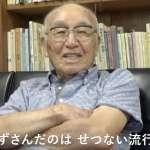 「把特攻隊的故事傳給下一代,該是他們最好的鎮魂歌」95歲日軍指令書寫員憶當年:當年我做的事,跟殺人沒什麼兩樣