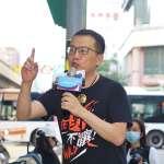 羅智強控被監院查政治獻金 范綱皓:全台民代都可被查,只有你不能?