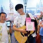 電子支付修法,台灣Pay將上演逆襲?