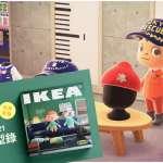 「動物森友會」大紅,瑞典傢俱商、東京消防廳都來沾光!動森島民登上IKEA型錄、還幫日本宣傳防災