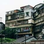 想買老屋撿便宜,一定要注意年份!專家:921地震前後蓋的房子品質差很大