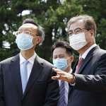 南韓是習近平出訪優先選擇 青瓦臺:疫情穩定後盡快推動