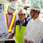 上任即上工 陳其邁視察工程進度爭取治水經費