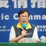 上海再傳「台灣輸出病例」 指揮中心:返中後2度採檢才確診
