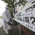 因應第二波疫情,南韓首都圈中小學「全面改採線上教學」