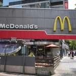 雙北麥當勞不分時段只能外帶了!連洗手間都不開放,饗賓7大品牌北北桃門市也跟進