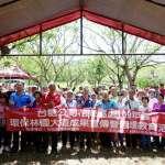 邀鄉民攜手維護綠色資源 台糖環保成果宣傳