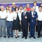 數位行銷服務團新竹場開講 力挺企業界開拓海外商機