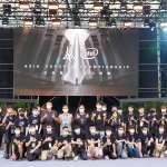 開戰!「2020亞洲電子競技公開賽」 好手齊聚爭奪總冠軍
