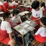 觀點投書:傳統填鴨考試改得掉嗎?「素養教育」的困難與關鍵