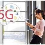 【親子理財】14歲孩子問:進入5G時代,我們家還會裝WiFi嗎?