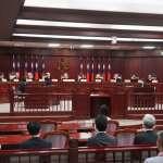 觀點投書:司法墮落,五權歸一統