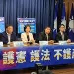 黨產條例合憲 國民黨質疑:大法官已成民進黨附隨組織