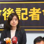 黨內震盪之際接任時代力量新黨魁 高鈺婷任期只到明年2月