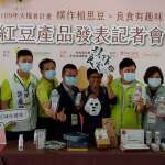 鍾佳濱與莊瑞雄為屏東農民獻出「敷面膜」初體驗  力挺雜糧加工業者